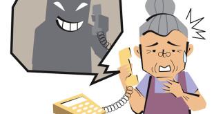 phone identity theft