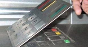 Credit Card Information Skimming Device